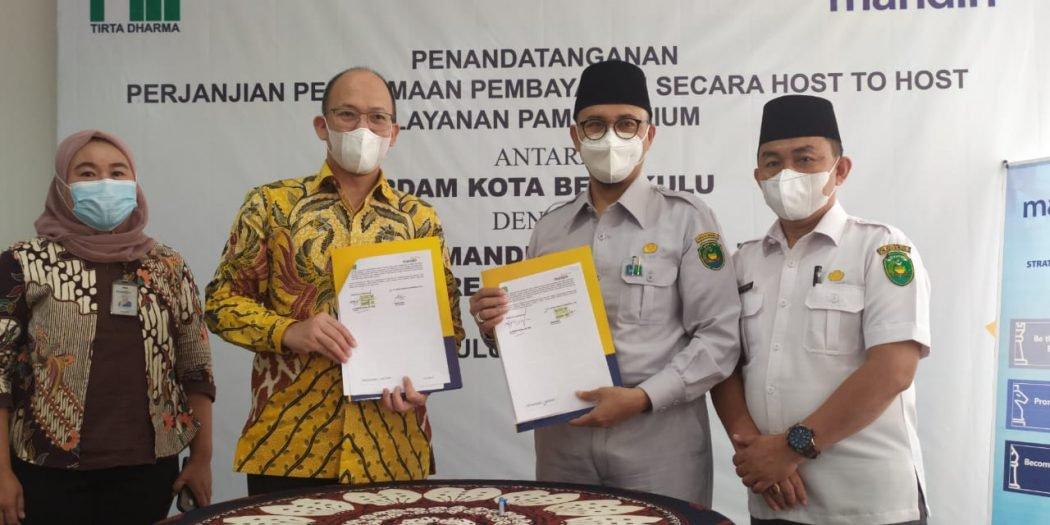 Photo of Pemprov Bengkulu Bahas Pergeseran APBD untuk Penanganan Covid -19