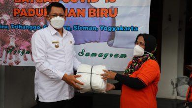 Photo of Pemkab Sleman Serahkan Bantuan APD kepada Satgas Covid-19 Tingkat Padukuhan